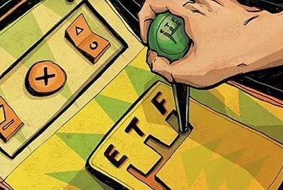ETF基金的七大投资误区