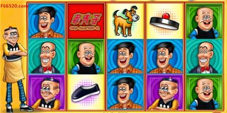 《老夫子》被改编成电子游戏 带用户重温经典