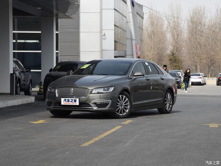 2018款林肯MKZ正式上市 七款车型可供选择