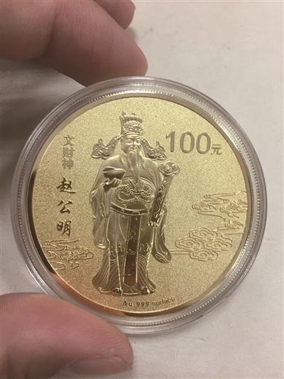 金银纪念币二季度即将新发 收藏方面需要注意什么?