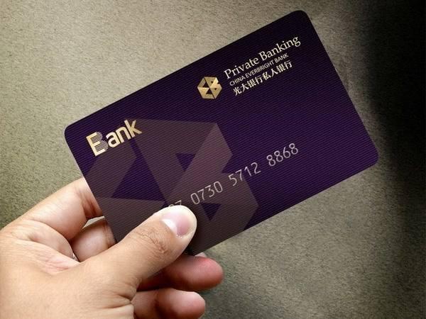 光大银行信用卡注销方法与注意事项