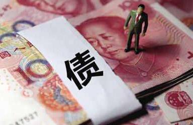贸易摩擦升级只对债市短期有大影响