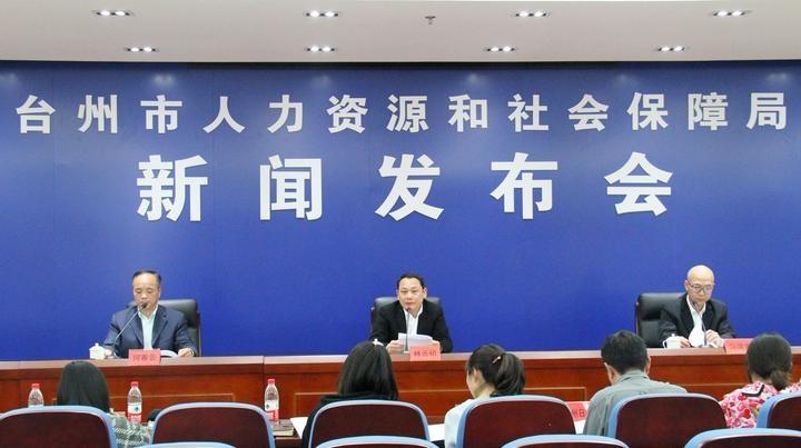 2018年台州医保新政策:人员在家可享受医院待遇