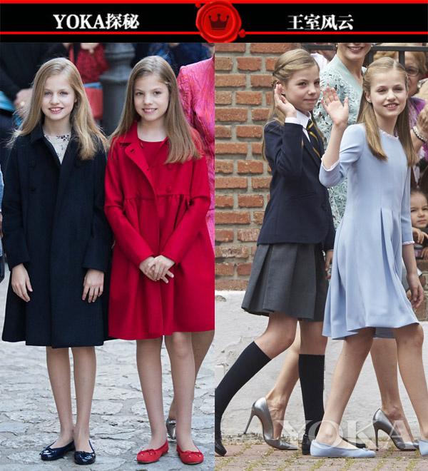 西班牙公主姐妹花日常穿搭 行走的衣架