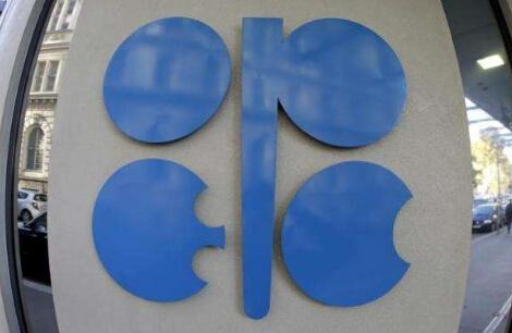 全球经济增长情况影响油价 OPEC处境微妙