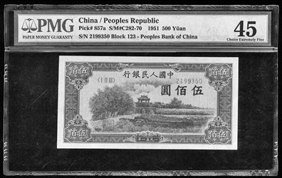 一二版人民币收藏热或再度卷土重来
