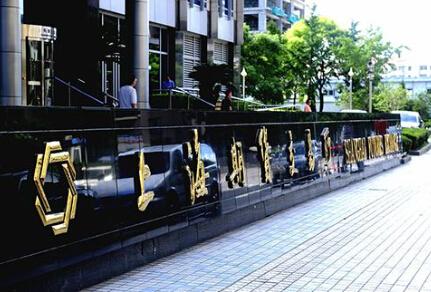 上海期货交易所4月12日期货交易综述