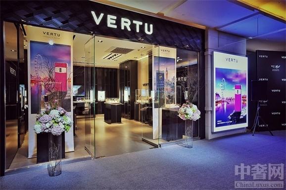 英国奢侈品手机品牌VERTU第七家精品店重庆揭幕