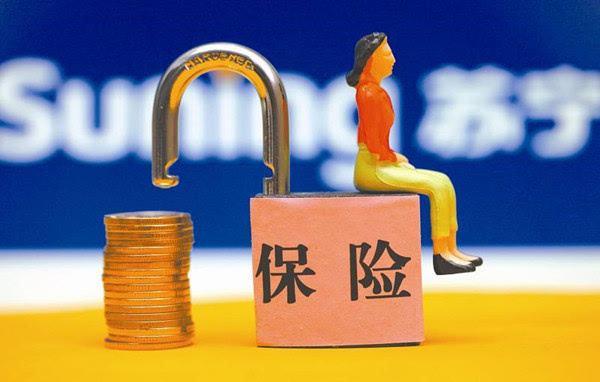 天津银行4支行虚假宣传保险产品 保监局下发罚单