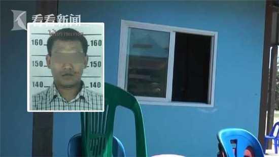 泰国17岁少年入室强奸 73岁独居老太太遭殃