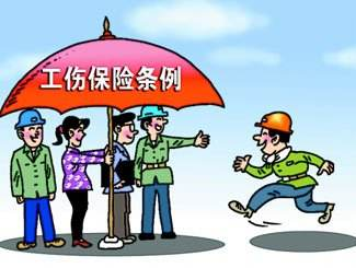 宁波市建设工程项目从业人员实现工伤保险全覆盖
