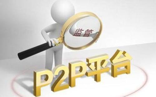 网贷备案靴子一直未落地 重庆P2P公司也处在煎熬之中