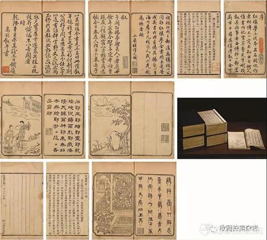 古籍善本 因善而藏、读、传