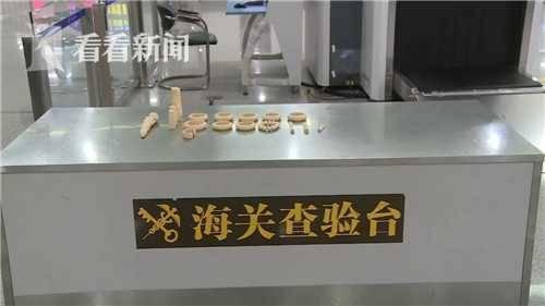 四川海关今年以来最大一起走私象牙案
