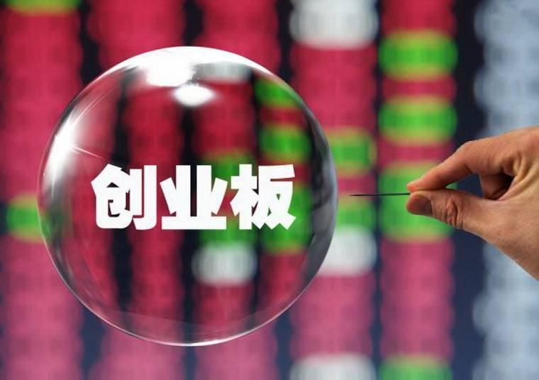 创业板尾盘强势收红 报收1838.71点涨幅0.77%