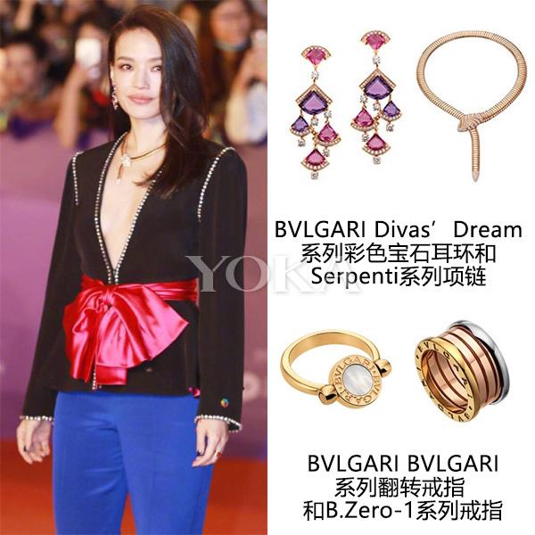 第八届北京国际电影节红毯 女星珠宝造型夺目