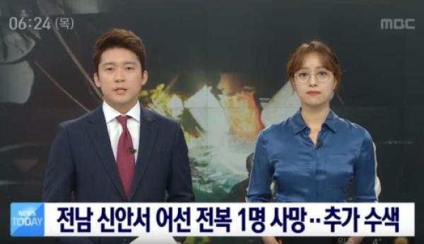 韩首位眼镜女主播打破条框 为何男的可以女的却不行?
