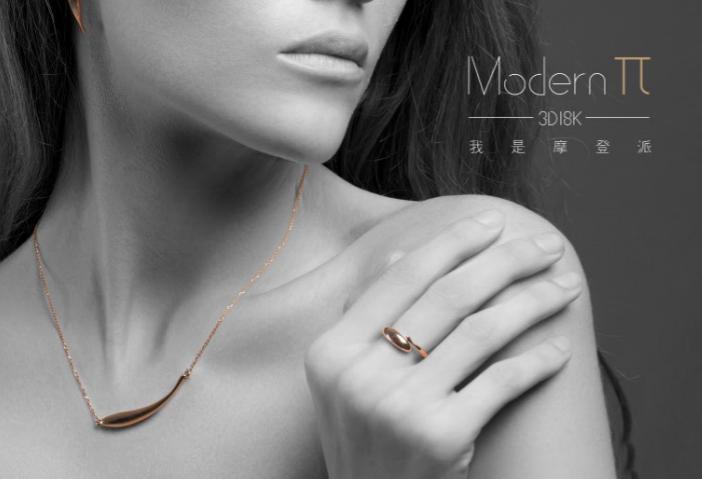 第16届深圳国际黄金珠宝玉石展览会 巨大惊喜等你挖掘!