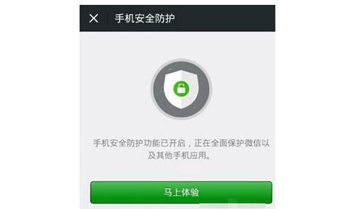 微信钱包怎么设置密码?