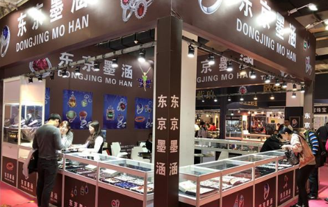 2018北京珠宝展 崭新亮点让您欲罢不能