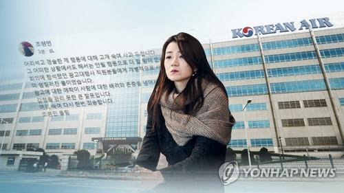 韩泼水门高管停职 政坛也出现要求其辞职的呼声