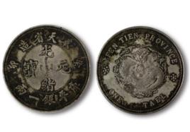 """硬币收藏前景或能成为一匹""""黑马"""""""