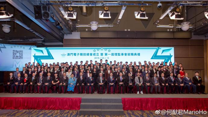 澳门电子竞技总会举行就职典礼 王思聪担任主席