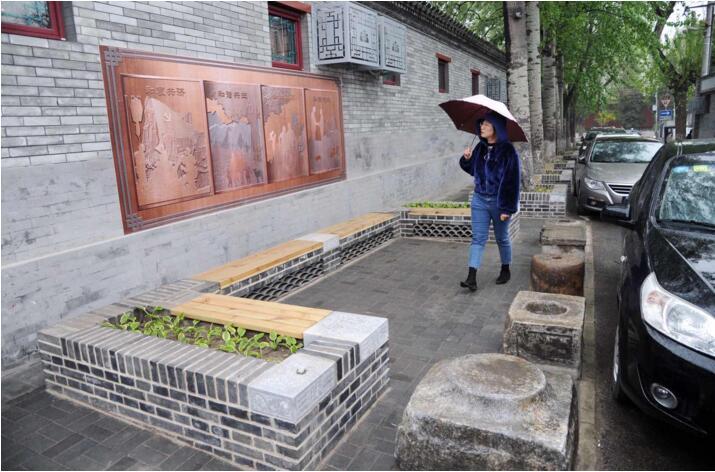 北京胡同设二维码 居民可在任一位置标记建议或改善内容