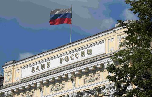 美国最新制裁闹翻俄罗斯市场 俄央行迂回应对