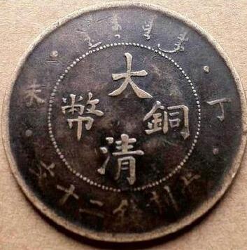 清朝的铜币收藏价值与鉴别方法