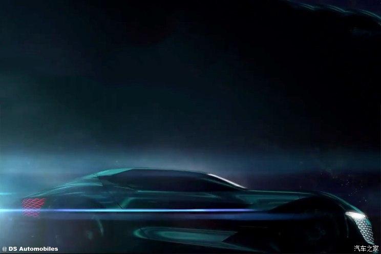 DS发布旗下全新纯电动概念车最新预告图