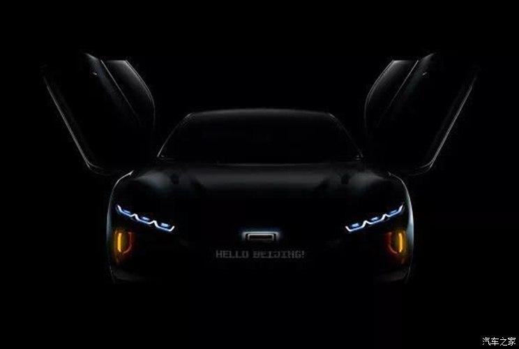 观致汽车将于北京车展发布全新5G智能电动轿跑概念车