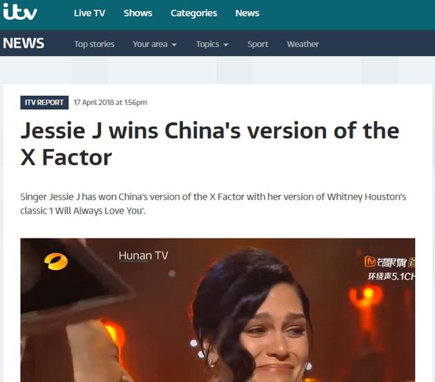 《歌手》Jessie J夺冠 引发国内外观众热议