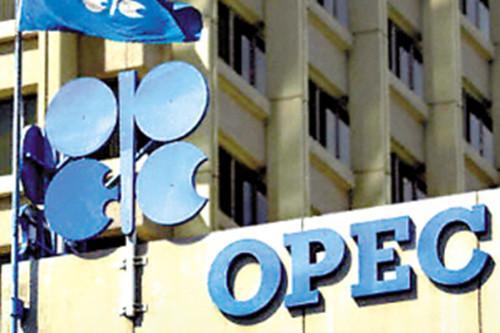 OPEC会议进行时:3月石油减产执行率为145%