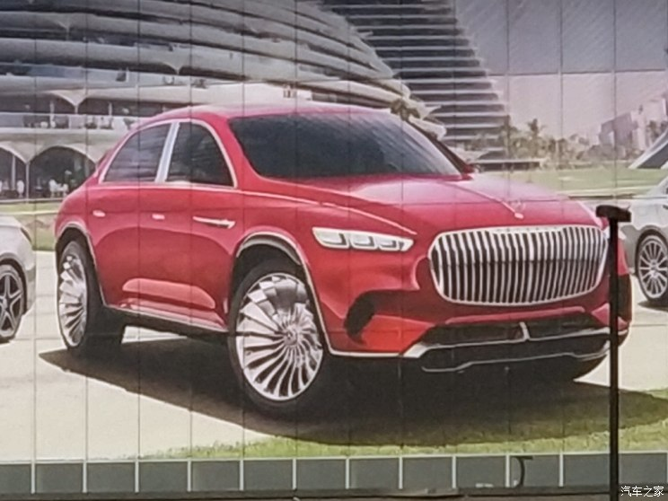 梅赛德斯迈巴赫概念车的造型曝光