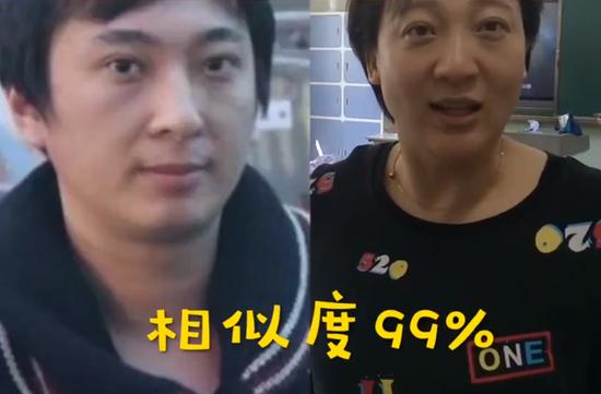 女教师撞脸王思聪 相似度99%
