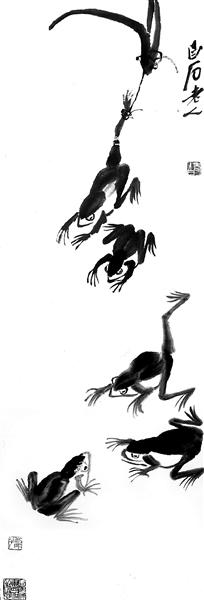 齐白石笔下的青蛙 不仅仅是动物