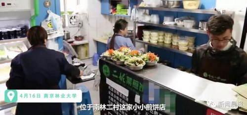 大学生创业卖煎饼月入13万 这是是什么概念?