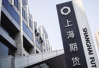 上海期货交易所4月23日期货交易综述