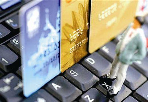 工行信用卡分期新产品——工银e分期在重庆上线
