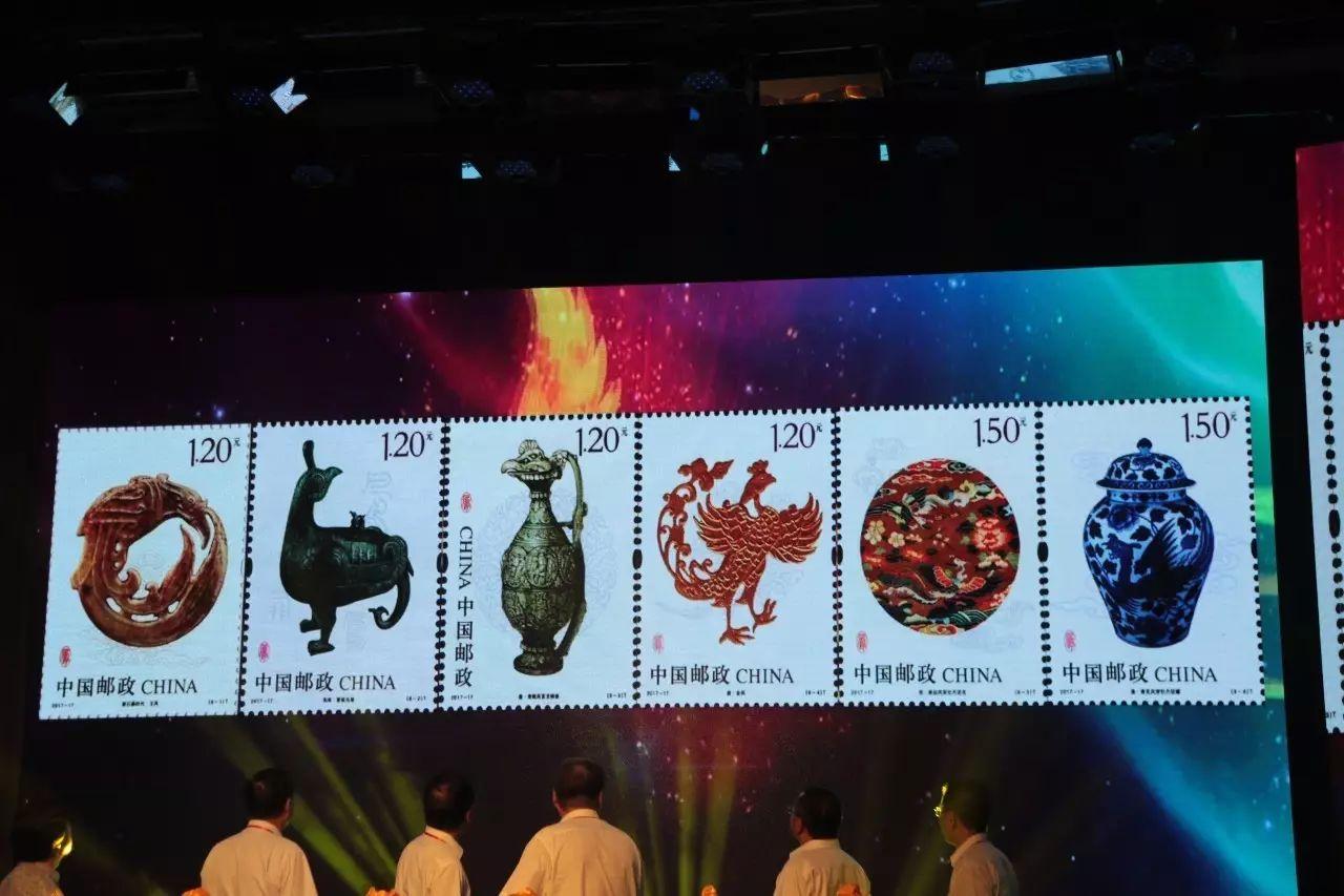 《凤(文物)》特种邮票荣获最佳印刷奖