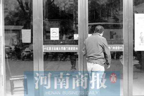 郑州一古玩市场被断水断电 市场被指拖欠房租1300多万元