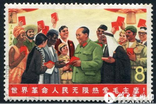邮票收藏价值的几个要素