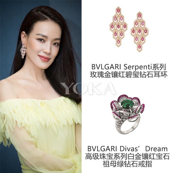 北京电影节闭幕式上 女明星们的珠宝首饰实在太美貌啦!