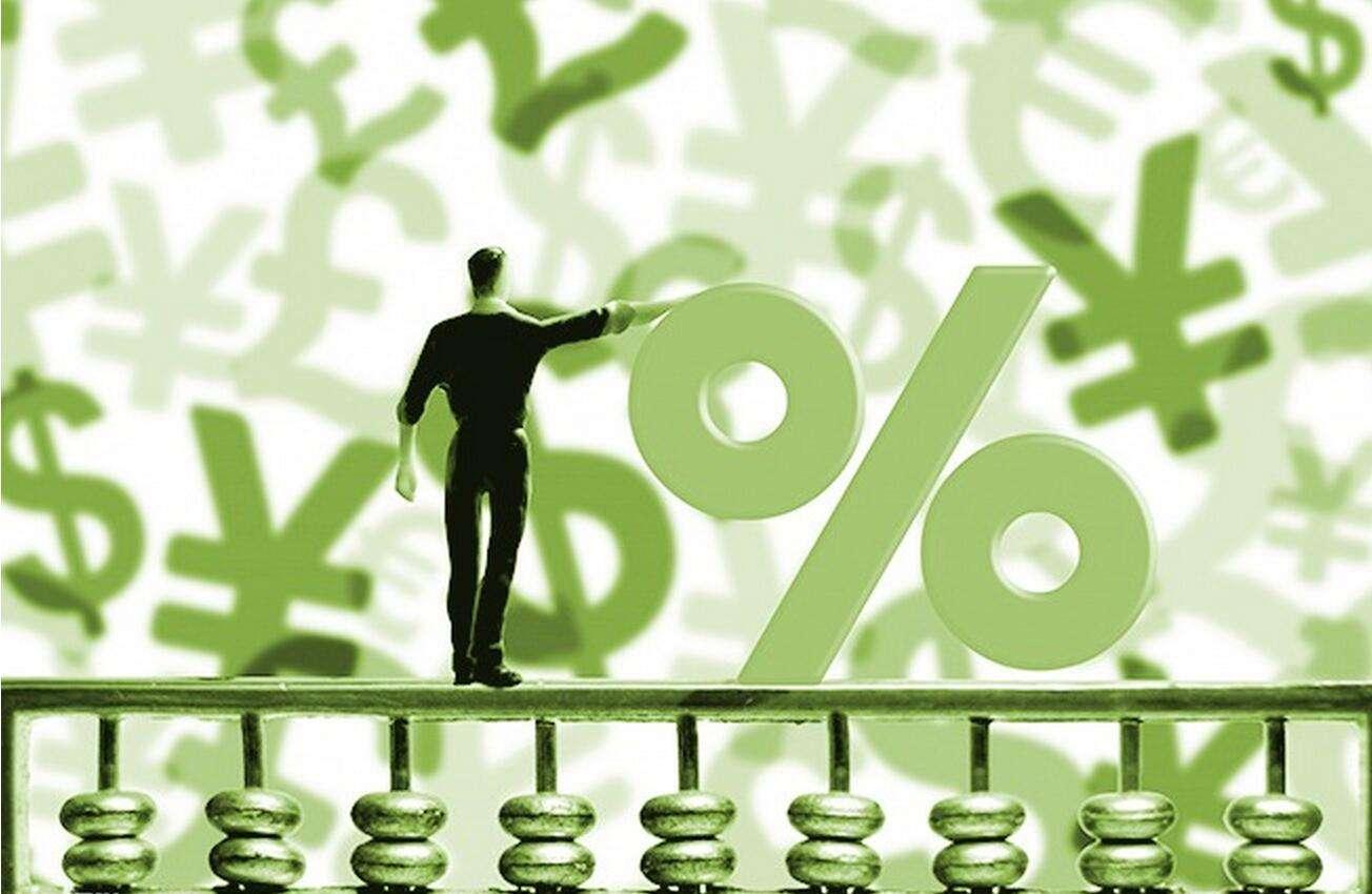 """日本央行利率决议在即 会否擦出新""""火花""""?"""