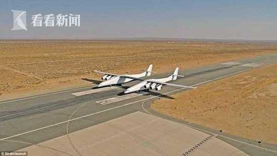 全球最长距航班将首飞 已经完成两次滑行测试