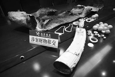 南京海关移交查获物品 其中包括象牙和鳄鱼皮