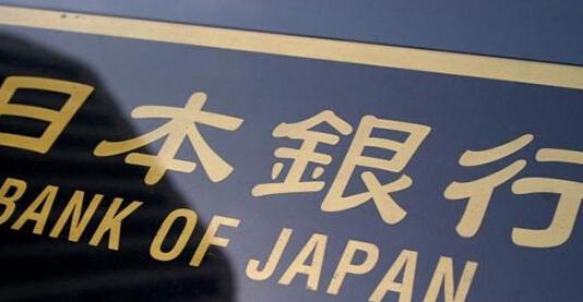 日本央行或放弃加息 宽松货币政策仍是首选