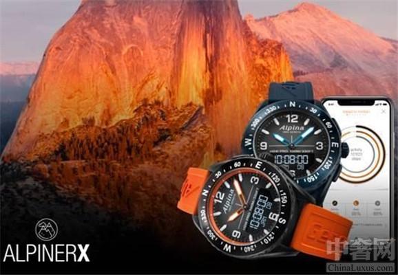 Alpiner X腕表开启高科技智能时代
