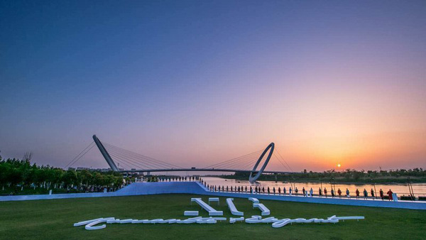 XG2018冬金陵新品发布南京眼步行桥落幕